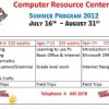 Computer Resource Center 2012 Summer Program